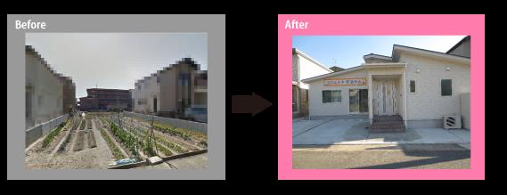 改修工事のみの保育園整備(改修例)