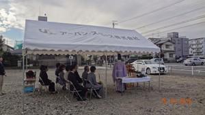 20151015_天子田保育園_地鎮祭